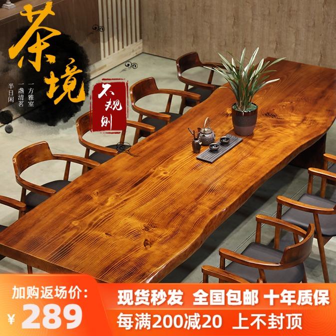 实木茶桌椅组合功夫茶台桌原木新中式喝茶泡茶桌简约现代大板茶几