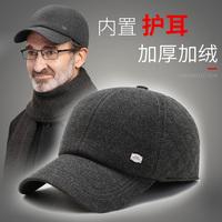 中老年人帽子男冬保暖棒球帽老人男士鸭舌帽冬季中年爸爸爷爷棉帽