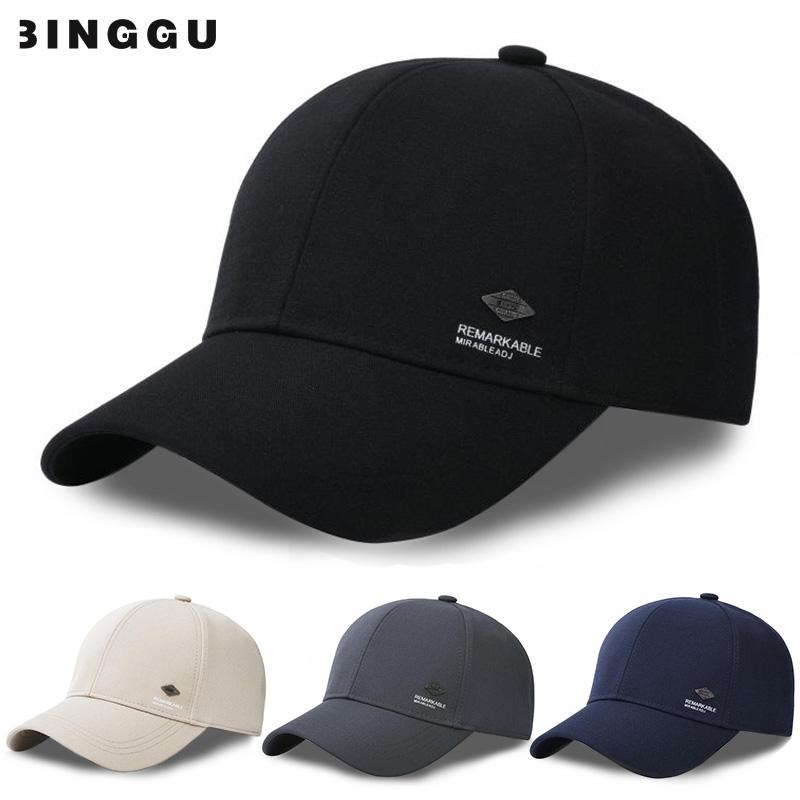帽子男春秋棒球帽老人爸爸爷爷鸭舌帽中老年人男士夏季遮阳老头帽