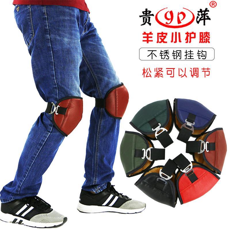 贵萍羊皮电动车护膝四季保暖防风摩托车小护膝夏季男女士骑车短款