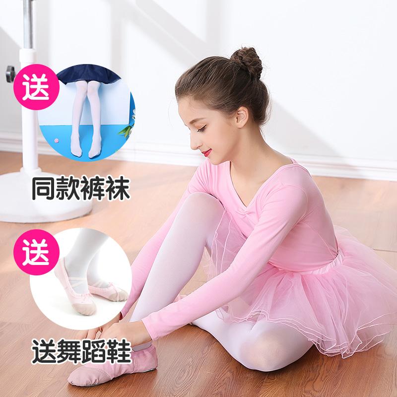 儿童舞蹈服女童练功服春秋季长袖女孩芭蕾舞裙少儿中国舞跳舞服装
