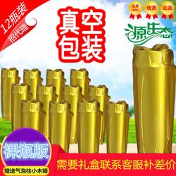 裸瓶版 真空竹酒 竹筒酒原生态竹子酒青竹子52度浓香型白酒特价