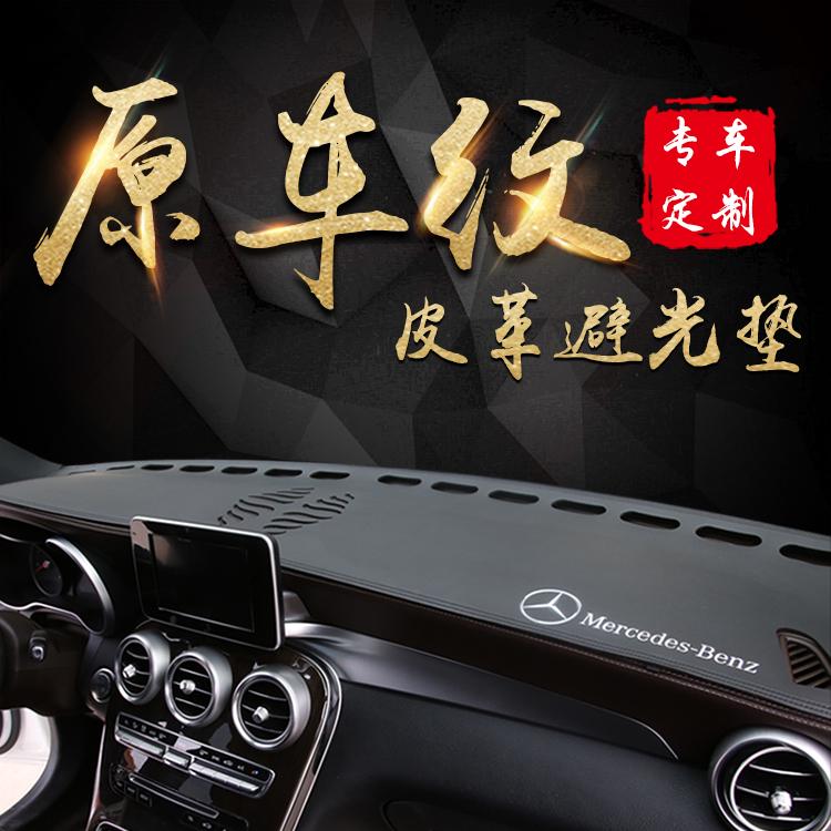 丰田新卡罗拉凯美瑞威驰雷凌汽车遮阳改装中控防晒仪表台避光垫19
