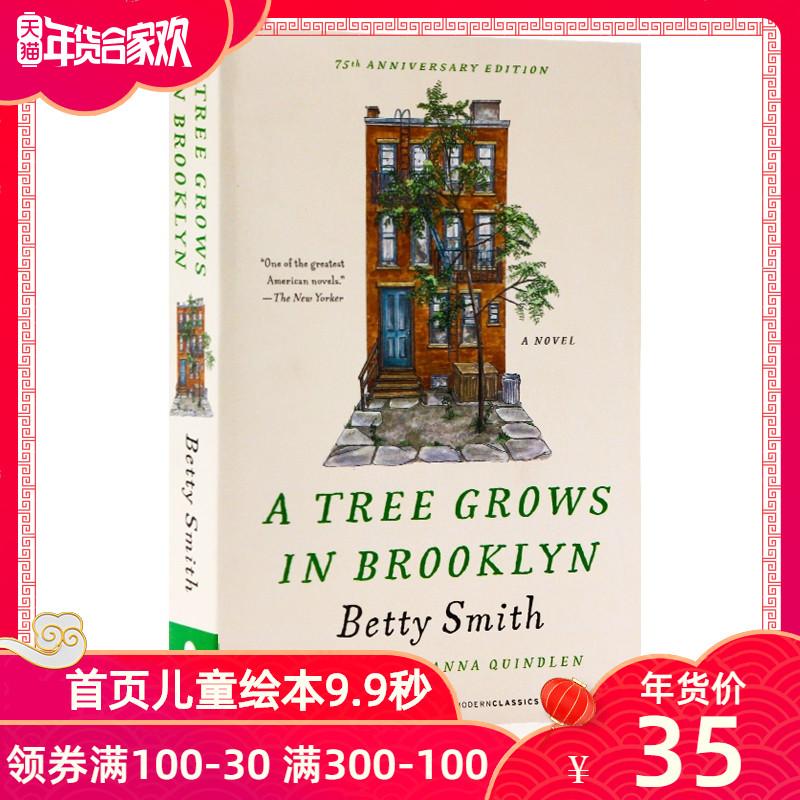 【中图原版】 布鲁克林有棵树 英文原版小说 A Tree Grows in Brooklyn