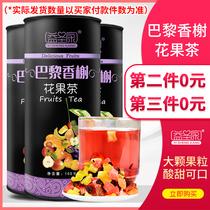 饮品玫瑰花洛神花果茶罐装益圣康水果茶果粒巴黎香榭干冷泡水喝