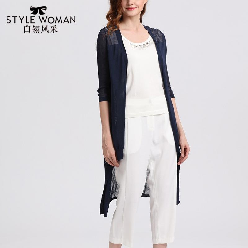 白翎风采春针织衫时尚中长款开衫宽松简约薄款外套女蓝