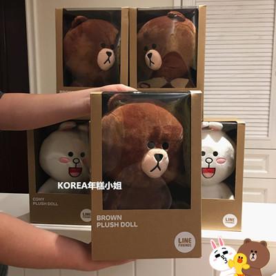 热销77件需要用券韩国正品 LINE FRIENDS 正版布朗熊可妮兔公仔毛绒玩具玩偶 盒装