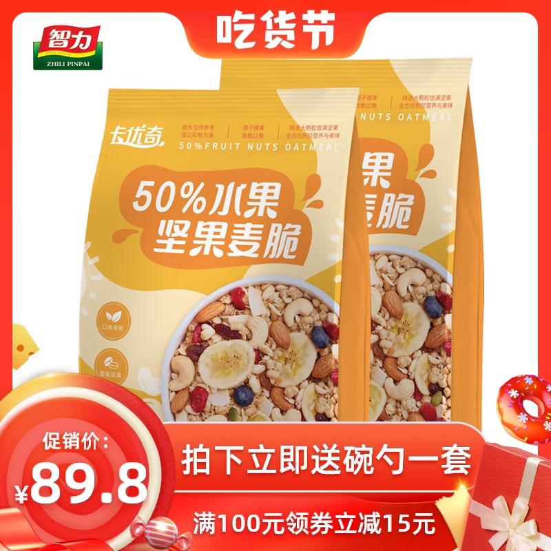 智力水果坚果麦脆早餐速食即食冲饮营养卡优奇水果坚果520g*2袋
