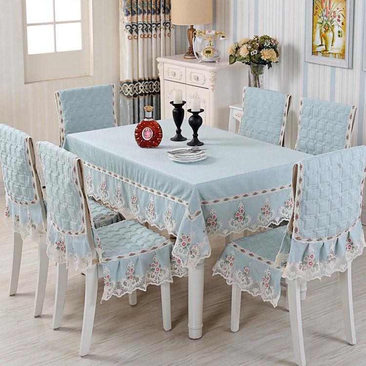 Скатерти и чехлы для стульев Артикул 560906968952