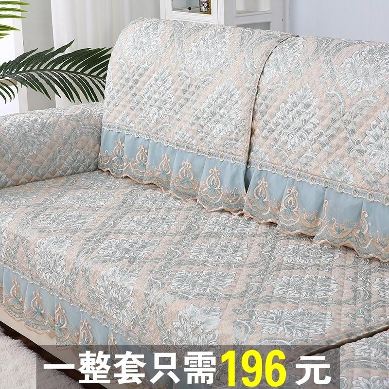 沙发垫四季通用防滑坐垫北欧简约沙发套罩一套全包靠背垫盖布定做