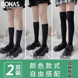 黑色小腿袜jk袜子女夏季薄款中筒高筒长筒压力长袜过膝瘦腿白丝袜