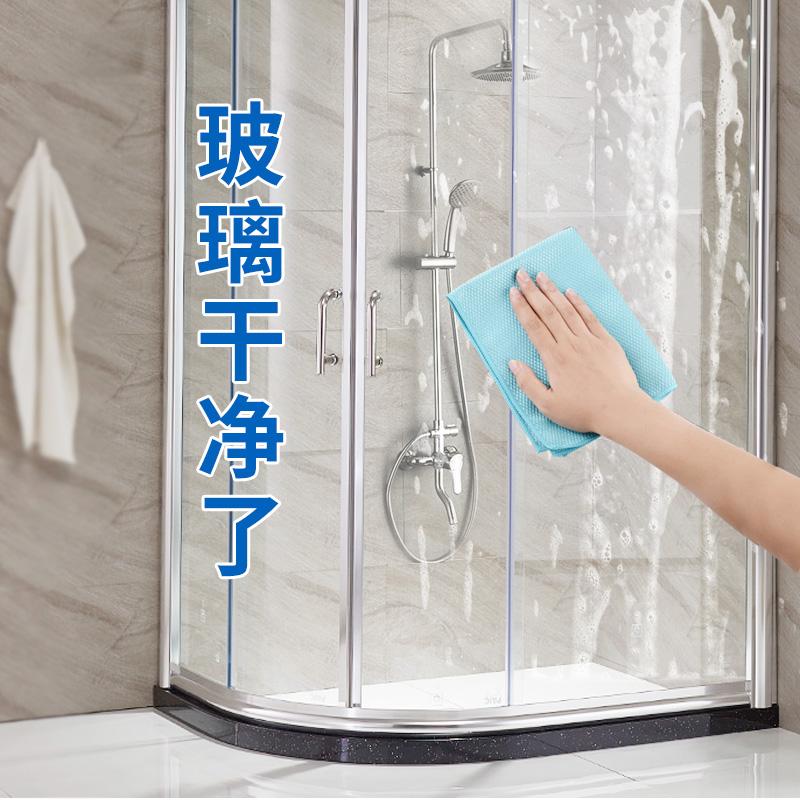 Средства для мытья стекол Артикул 589705192555