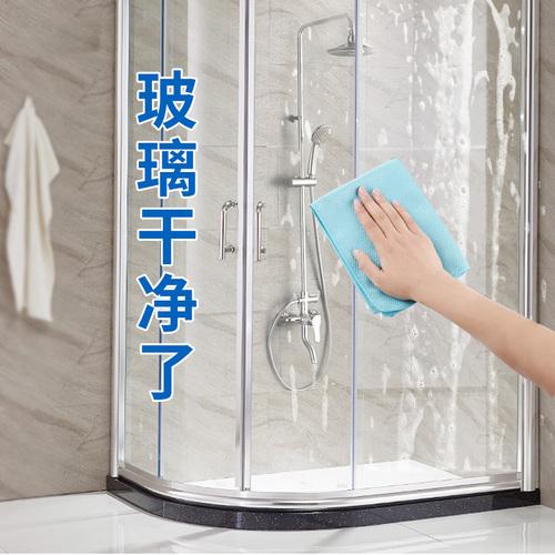 买2发3淋浴房玻璃清洁剂浴室卫生间水垢清洗家用擦窗玻璃水去水渍