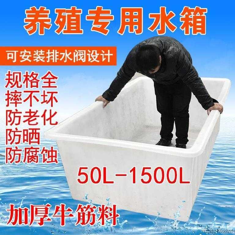 Thickened rectangular plastic water tank deep barrel box plastic cylinder large capacity apartment aquaculture fish transfer industry increased