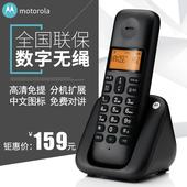 摩托罗拉无绳电话机办公室子母机移动固话家用 无线座机T301C