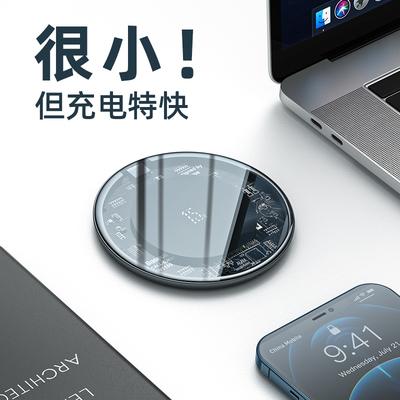 倍思无线充电器适用于iPhone11promax苹果12手机xsmax快充XR专用华为小米三星15w通用x无限8感应plus座充oppo
