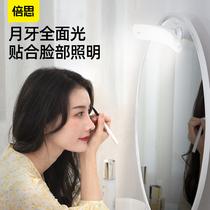 防水防雾浴室卫生间二次安装免打孔壁灯镜柜灯灯具led镜前灯EEO