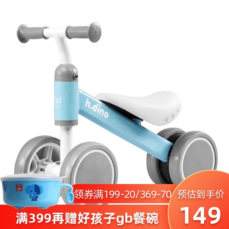 小龙哈彼宝宝滑步车助步车1-3岁儿童滑行车学步车踏行车平衡车,可领取10元天猫优惠券