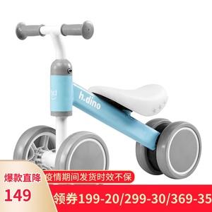 小龙哈彼宝宝滑步车助步车1-3岁儿童滑行车学步车踏行车平衡车