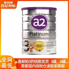 直邮澳洲原装进口a2婴幼儿奶粉3段三段白金版宝宝配方牛奶粉900g
