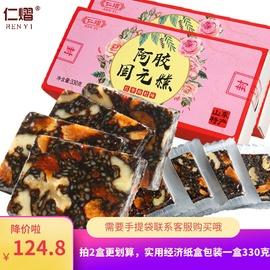 拍2盒更划算】 山东东阿ejiao330g红枣枸杞味阿胶固元糕图片