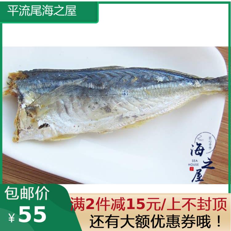 包邮福建特产巴浪淡熟提鱼干现剥灯光小鳀鱼自晒海鳀鱼干货250g