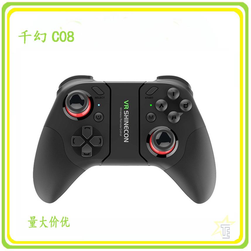 千幻魔镜VR SHINECON潮手机蓝牙游戏手柄C08王者通用兼容新游小鸡