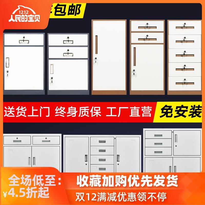 文件柜铁皮柜矮柜桌下带锁小柜子办公资料档案柜抽屉柜储物收纳柜