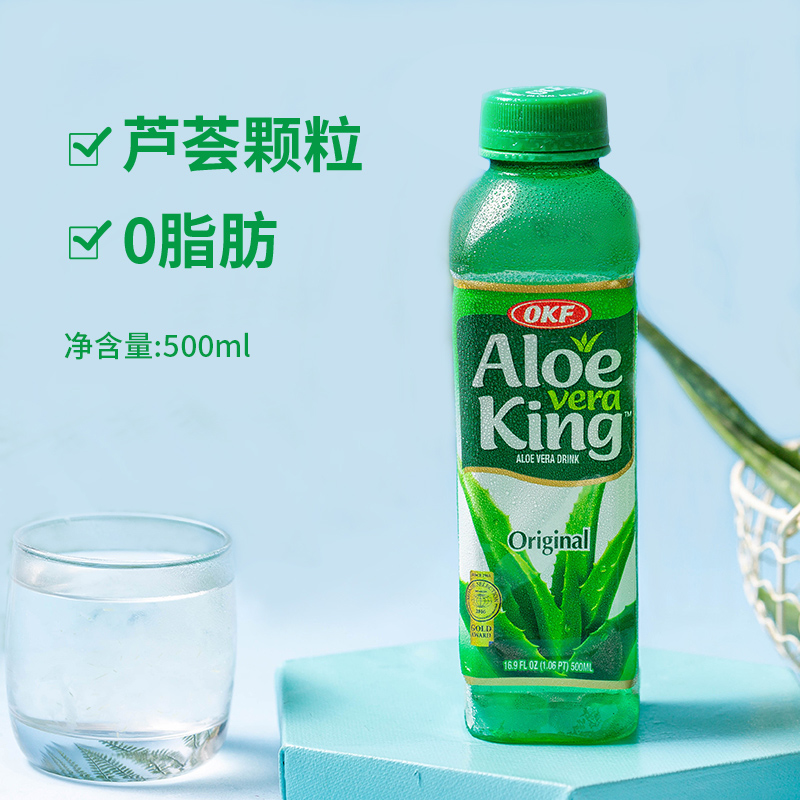 Okf drink Curacao 0 fat fitness aloe fruit pulp drink imported from South Korea
