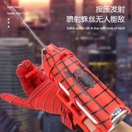 蛛丝蛛网蜘蛛侠发射器正版小型手腕发射水喷射器吐丝器真的可喷丝图片