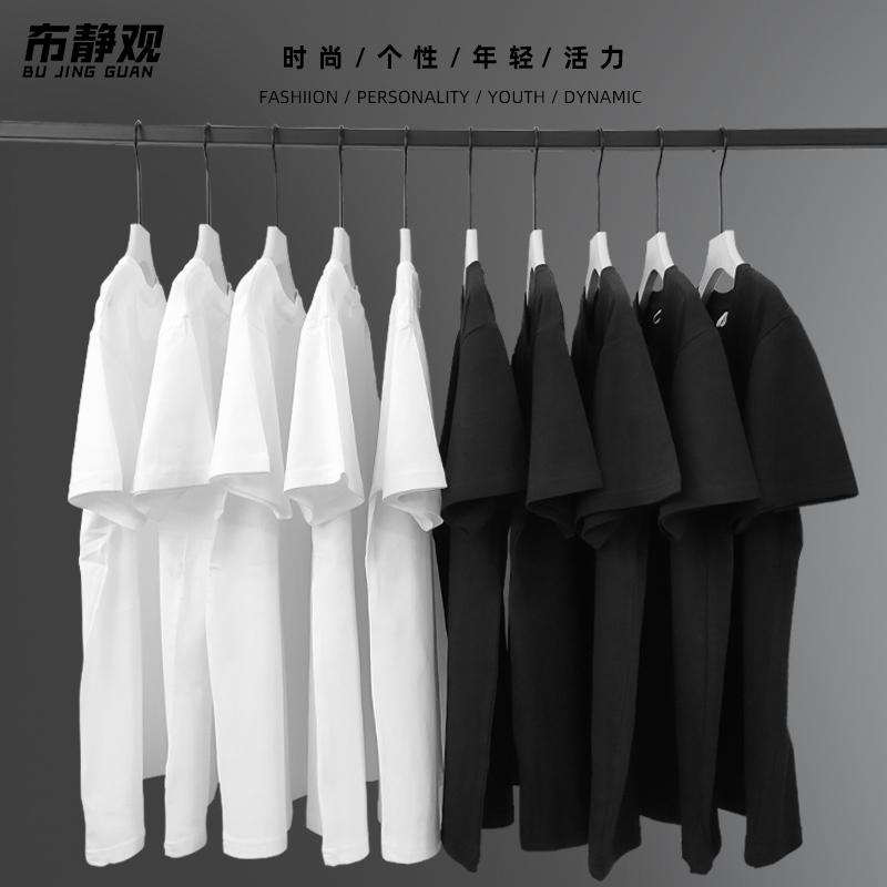 日本重磅纯棉纯色短袖T恤男女打底衫白色体��大码纯黑男士半袖t��