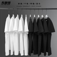 查看日本重磅纯棉纯色短袖T恤男女打底衫白色体桖大码纯黑男士半袖t桖价格