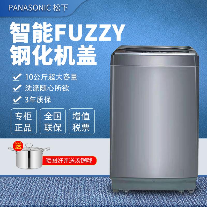 Panasonic / Panasonic xqb100-k1a2g / k1l2s automatic washing machine 10kg 10kg