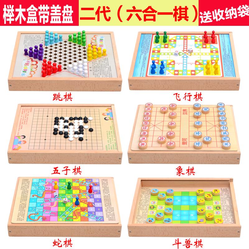Шашки пять сын шахматы играть лотков и лестниц. джунгли шахматы для взрослых ребенок отцовство рабочий стол игра мальчик шахматы категория головоломка игрушка