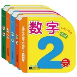 宝宝认知书 幼儿早教书籍动物书1-3岁认知卡片儿童启蒙水果蔬菜识图书 一岁宝宝图书撕不烂纸板书0-1岁婴儿动物书数字书2岁益智