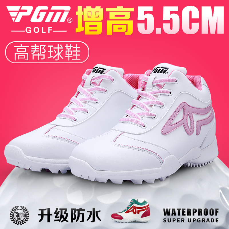 New golf shoes with a height of 5cm, womens personalized high top shoes, waterproof sports shoes, golf shoes PGM
