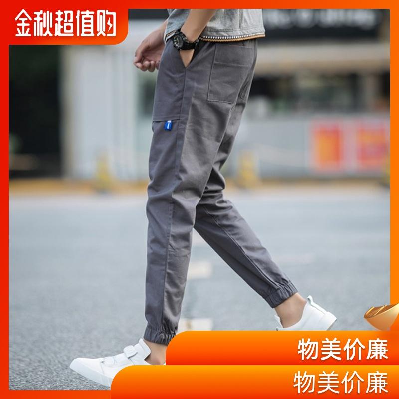 45.00元包邮韩版潮流新款秋季修身学生工装裤