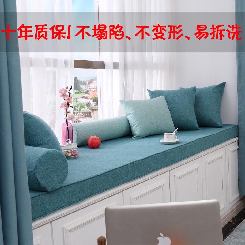 忆屿高密度海绵飘窗垫子窗台垫阳台垫子榻榻米垫定做沙发卡座垫硬