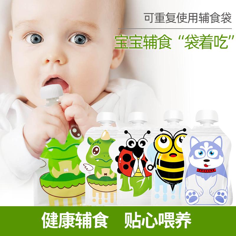 Детские пустышки и соски Артикул 552370383040