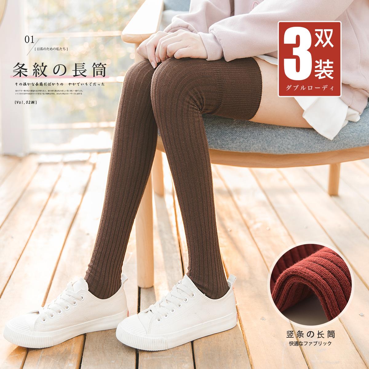 日系长筒袜子女过膝袜夏季薄款韩国高筒袜棉袜显瘦长袜韩版学院风