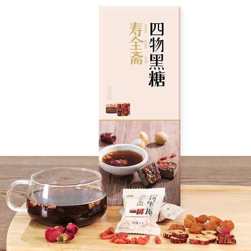 寿全斋 四物黑糖块 红枣枸杞大姨妈可以喝的 单独小包装1盒