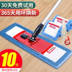 伊司达平板拖把家用木地板懒人托干湿两用一拖净免手洗地拖布瓷砖