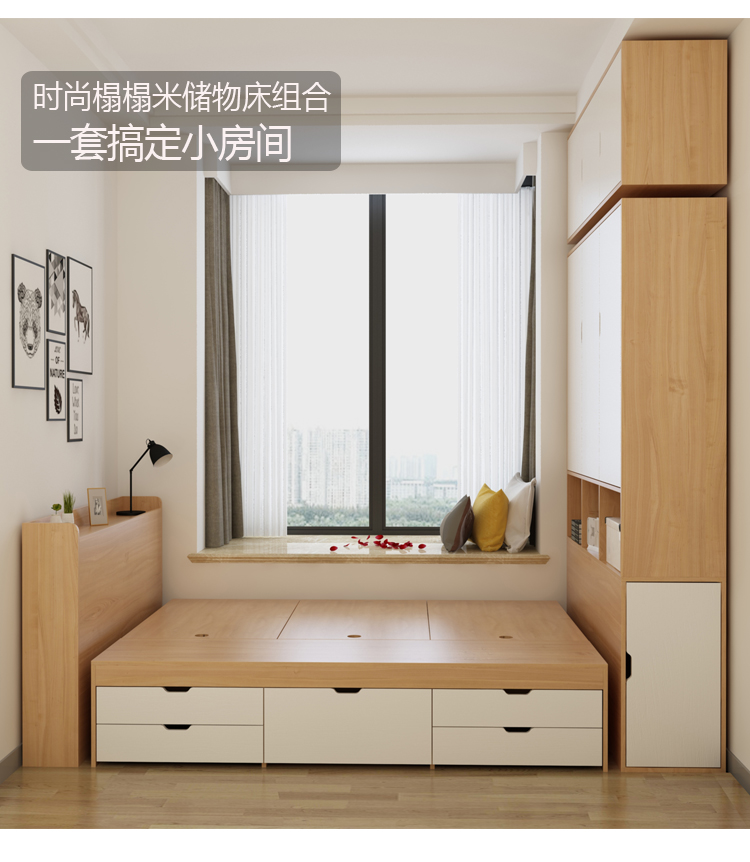 11月30日最新优惠板式简约抽屉床榻榻米储物收纳高箱床1.2米单人床1.5 1.8米双人床
