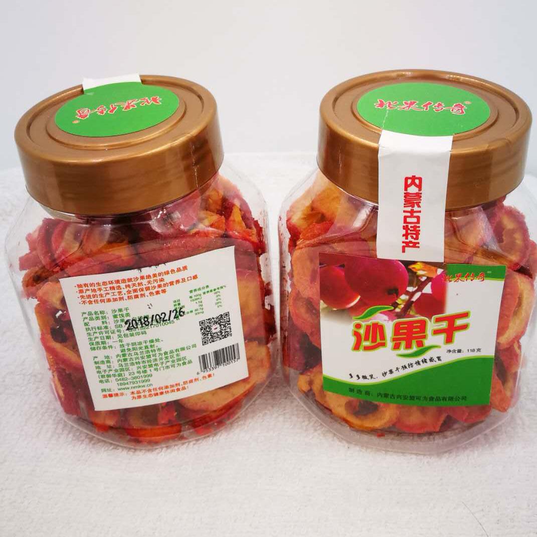 3 ведро пакет mail внутренней монголии интерес сейф альянс может для еда северная фрукты легенда 118 грамм в бутылках круглый песок фрукты сухой нулю добавить в