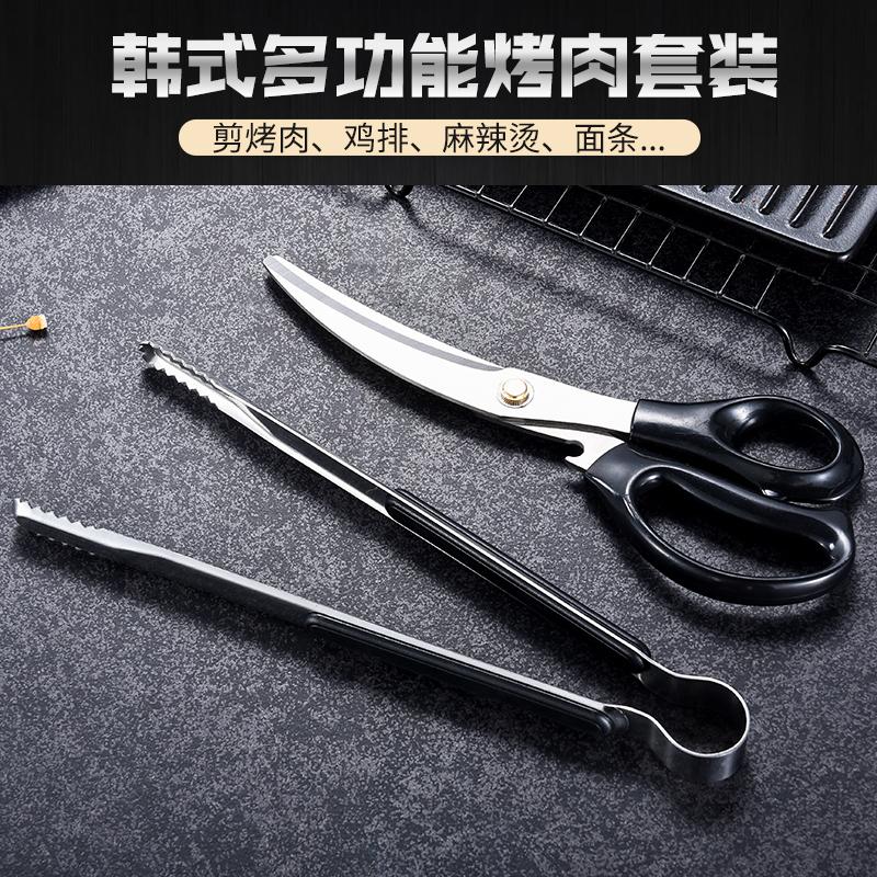 Кухонные ножницы Артикул 598284153555