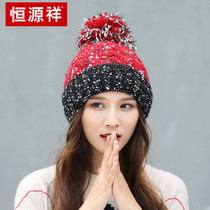 Heng Yuanxiang wool hat female autumn Winter Korean version plus velvet knitted hat winter head warm ear protectors Leisure hundred ride