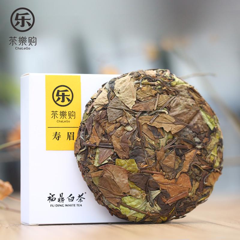 Tea Tesco white tea new tea 2019 tea cake gift box qiushoumei authentic Fuding white tea 100g tea