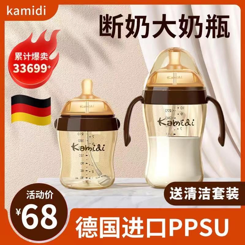 【德国ppsu】奶瓶新生婴儿防胀气耐摔大宝宝戒奶断奶神器宽口径