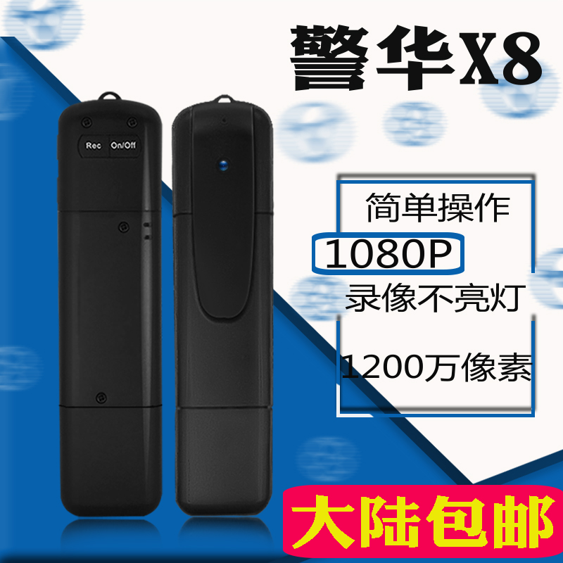 Police China X8 field work recorder small HD law enforcement assistant portable digital micro camera