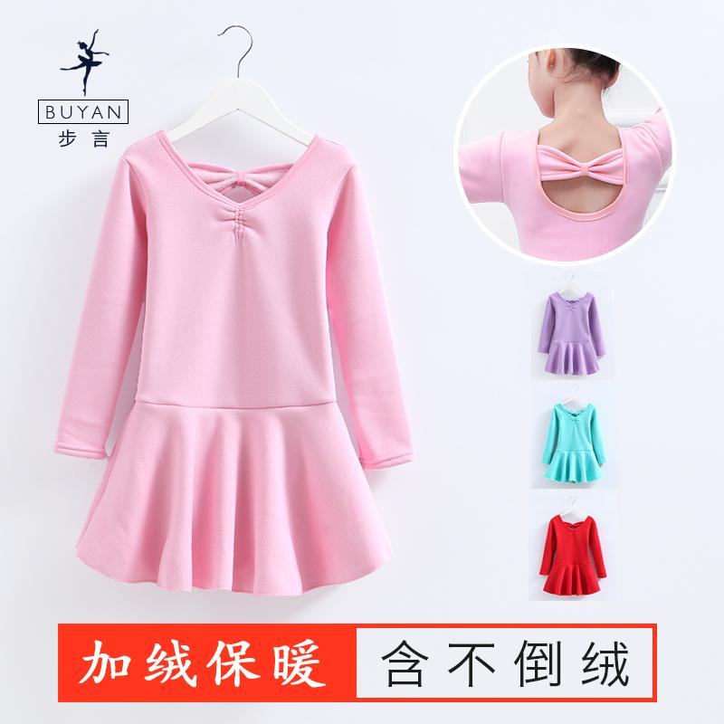 秋冬季儿童舞蹈服装女童长袖加绒跳舞裙幼儿中国舞练功服芭蕾舞裙